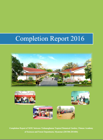 Completion Report 2016