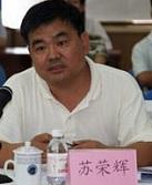 Ronghui SU.jpg