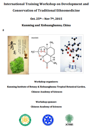 Development and Conservation of Traditional Ethnomedicine