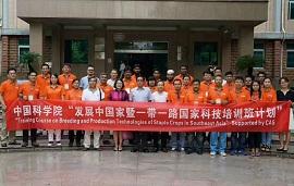 中国科学院成都生物研究所举办东南亚主要农作物育种与生产技术培训