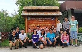 东南亚中心核心研究团队赴缅甸开展常驻工作