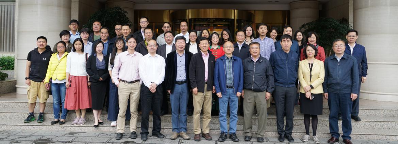 中科院东南亚生物多样性研究中心第二届理事会第一次会议顺利召开