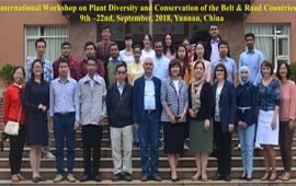"""""""一带一路""""植物多样性与保护国际培训班成功举办"""