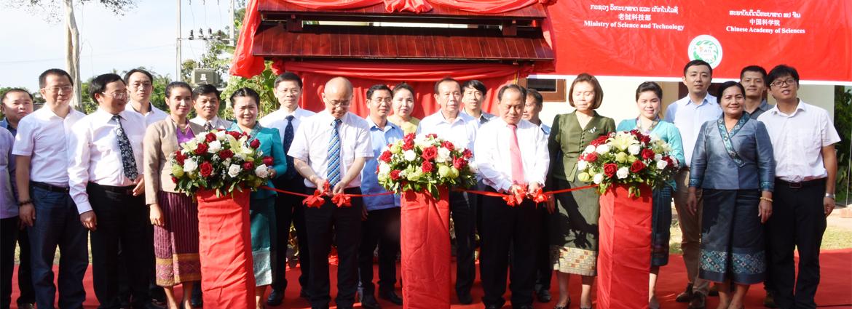 中科院东南亚生物多样性研究中心老挝办公室顺利启动