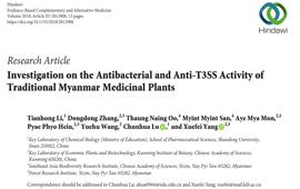 缅甸传统药用植物抗菌和抗Ⅲ型分泌系统(T3SS)研究方面取得新进展