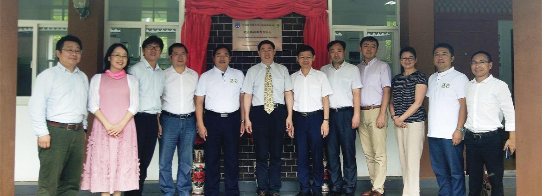 国科大和缅甸林业司联合科教中心在缅甸顺利揭幕