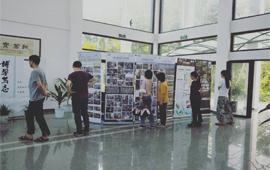 版纳植物园举办东南亚中心档案展