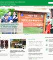 云南日报:中科院东南亚生物多样性研究中心网站正式上线