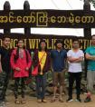 水生生物多样性核心团队开展茵多吉湖考察