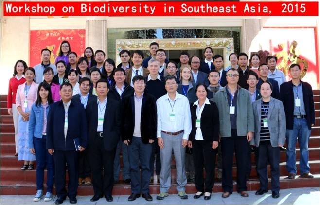 Workshop on Biodiversity in Southeast Asia