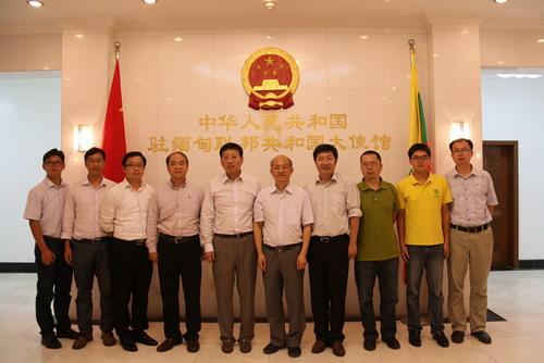 CAS vice president Zhang Yaping visits Myanmar