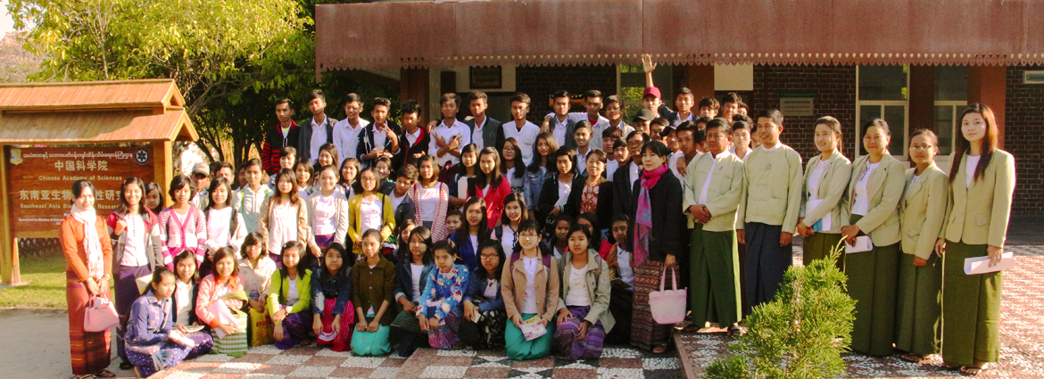 Yezin Agricultural University Students Visited  CAS-SEABRI