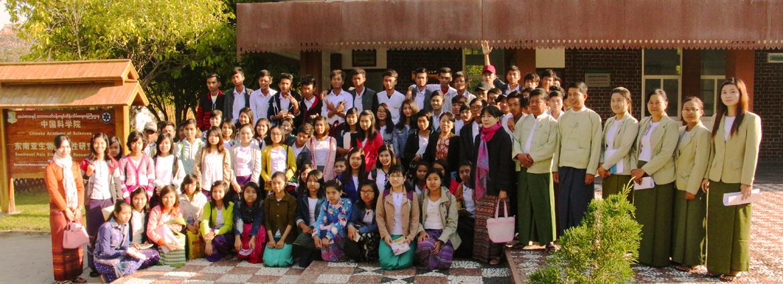 Yezin Agricultural University Students Visited  CAS-SEABRI