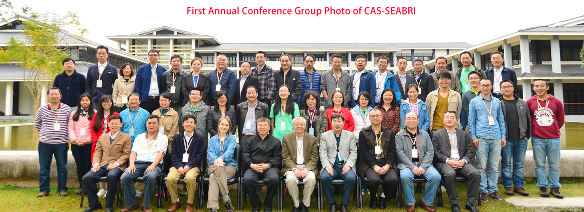 CAS- SEABRI holds the first annual conference