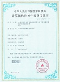 Institute of Microbiology obtained a certificate of copyright in computer software
