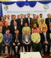 Scientists from China and Myanmar meet to discuss biodiversity conservation