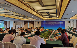 XTBG attends 12th China-Lao Transboundary Annual Meeting