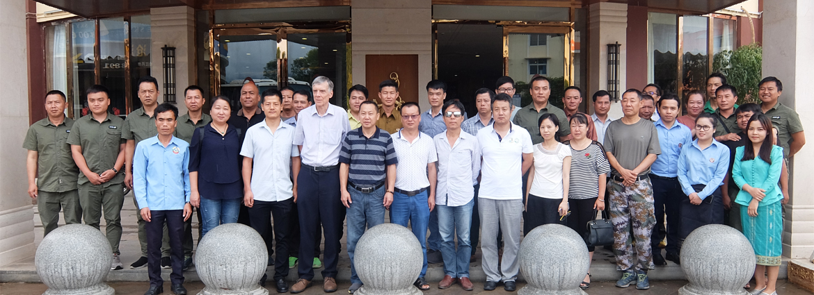 China-Laos trans-boundary wild animals and plants joint protection and monitoring technolo