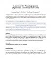 A survey of five Pireneitega species (Agelenidae, Coelotinae) from China