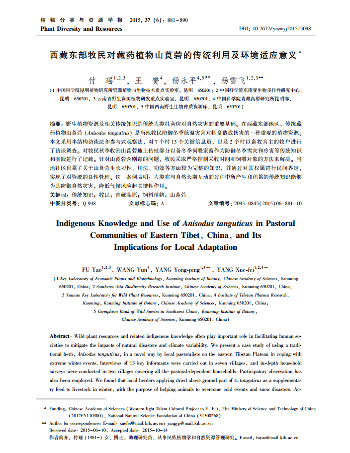 Indigenous knowledge and use of Anisodus tanguticus in pastoral communities of Eastern Tibet, China,